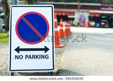 No Parking Sign Beside the Road