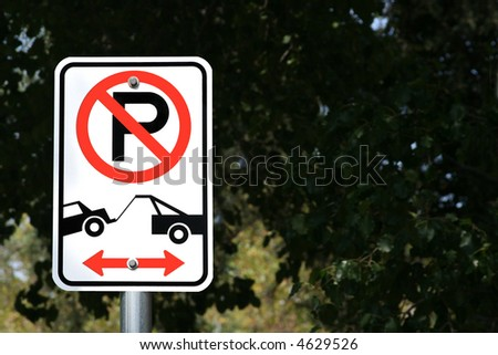 No Parking Zone - stock photo