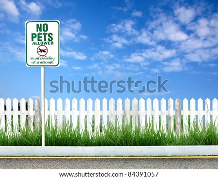 no pets allowed sign board