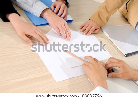 No plan a piece of white paper