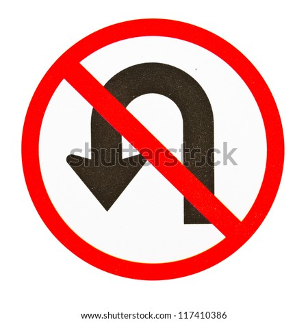 No return back road sign witk clipping path. - stock photo