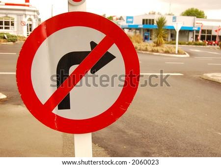 No Right turn - stock photo