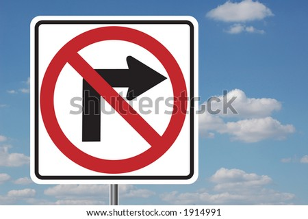 No right turn traffic sign with clouds in the background