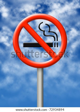 No smoking 3D sign