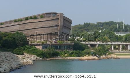 Noah's Ark Hong Kong Stok fotoğraf ©