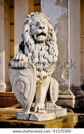 Noble lion figure. Zloty Potok palace. Poland. HDR picture.