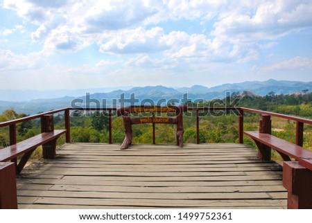 Noen Sawan Viewpoint, Srinakarin National Park, Kanchanaburi Province, Thailand.(Thai signboard says Noen Sawan viewpoint, Srinakarin National Park) #1499752361
