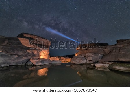 Noise pic, Milky Way over 3000 Hole is natural stone park the grand - canyon of  Ubon Ratchathani, Thailand