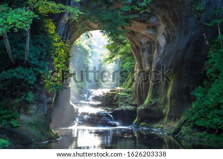 Nomizo Falls and Kameiwa Cave are waterfalls that flow through the Kameiwa cave in Kimitsu City, Chiba Prefecture. Stock photo ©