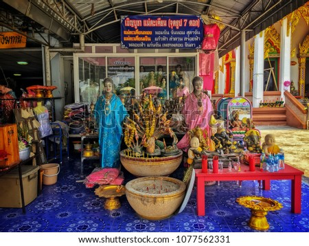 Nonthaburi,Thailand - April 19,2018 ; Wat ladpladook temple in Nonthaburi,Thailand showing area for Buddhist , people and visitor #1077562331
