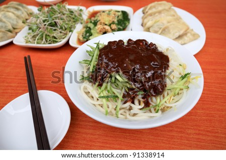 noodles with soy bean paste beijing style