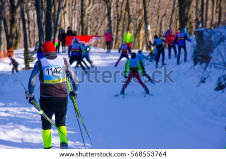 Nordic ski skier on the snow track in beautiful nature - sport active photo with space for your montage -Illustration picture for winter olympic game in pyeongchang 2018
