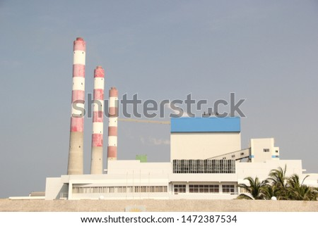 norochchole coal electricity plant of electricity board