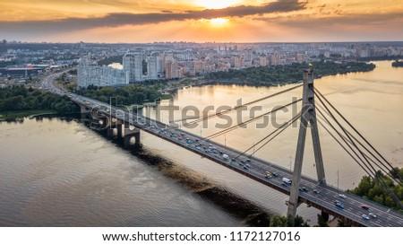 North Bridge Moscow Bridge across Dnieper River, photo from drone