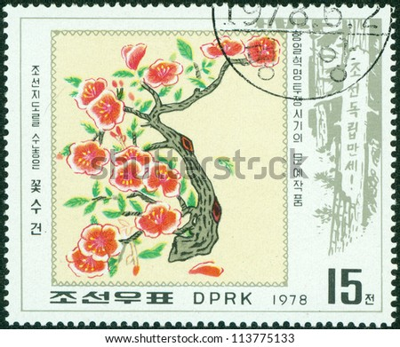 NORTH KOREA - CIRCA 1978: A post stamp printed in North Korea shows image of Plum Blossom, circa 1978