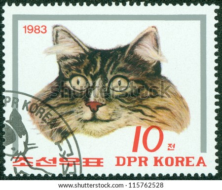 """NORTH KOREA - CIRCA 1983: A Stamp printed in NORTH KOREA shows image of a Cat from the series """"Cats"""", circa 1983"""