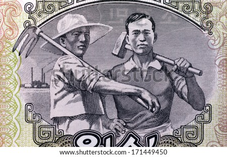 NORTH KOREA - CIRCA 1947: Worker and Farmer on 10 Won 1947 Banknote from North Korea