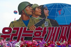 North Korean soldiers placard at the military parade in Pyongyang.  Pyongyang, North Korea, July 2013.