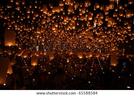 North of Thailand Happy newyear christmas beautiful balloon yeepeng traditional at night in Chiangmai Thailand