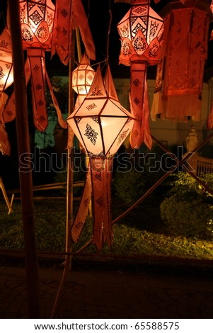 North of Thailand Happy newyear christmas sign balloon yeepeng traditional at night in Chiangmai Thailand