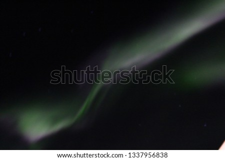 Northern Lights, Iceland #1337956838