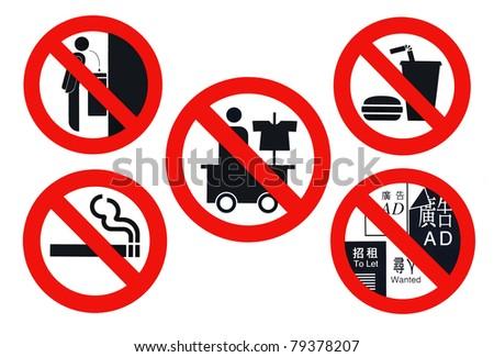 not allow MTR Hongkong