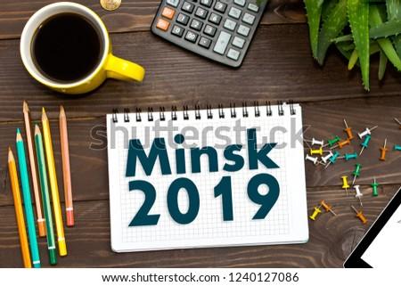 Note in the Notepad 2019 Minsk , Belarus.II European games concept awareness.