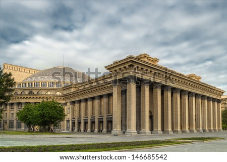 stock photo novosibirsk academic opera theatre the largest theatre building in russia 146685542 - Каталог — Фотообои «Новосибирск»