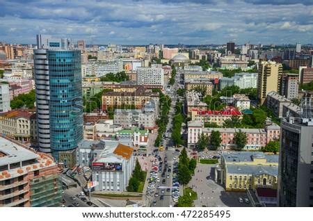 stock photo novosibirsk russia juli view of novosibirsk city center panorama of busuness city 472285495 - Каталог — Фотообои «Новосибирск»