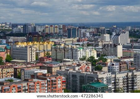 stock photo novosibirsk russia juli view of novosibirsk city center panorama of busuness city 472286341 - Каталог — Фотообои «Новосибирск»