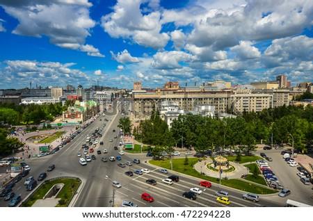 stock photo novosibirsk russia juli view of novosibirsk city center panorama of busuness city 472294228 - Каталог — Фотообои «Новосибирск»