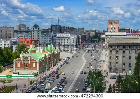 stock photo novosibirsk russia juli view of novosibirsk city center panorama of busuness city 472294300 - Каталог — Фотообои «Новосибирск»