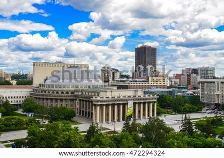 stock photo novosibirsk russia juli view of novosibirsk opera house panorama of busuness city 472294324 - Каталог — Фотообои «Новосибирск»