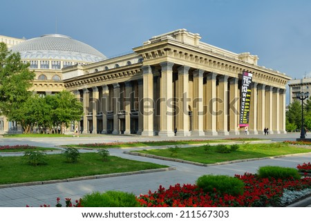 stock photo novosibirsk russia july people in front of the novosibirsk opera and ballet theater 211567303 - Каталог — Фотообои «Новосибирск»