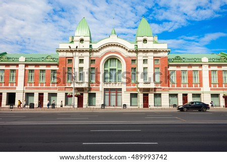 stock photo novosibirsk state museum of local history and nature is one of the leading museums of novosibirsk 489993742 - Каталог — Фотообои «Новосибирск»