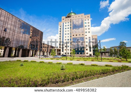 stock photo novosibirsk state university new building nsu is among the most famous universities in russia the 489858382 - Каталог — Фотообои «Новосибирск»