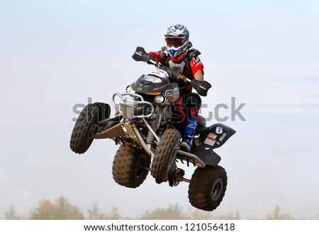 NOVYY URENGOY, RUSSIA - AUGUST 30: Undefined competitor's quad bike Yamaha No. 6 competes at the annual Russian Motocross Championship on August 30, 2012 in Novyy Urengoy, Russia.