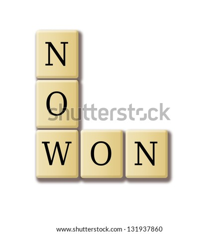 Now and you won concept in 2d illustration crossword puzzle.