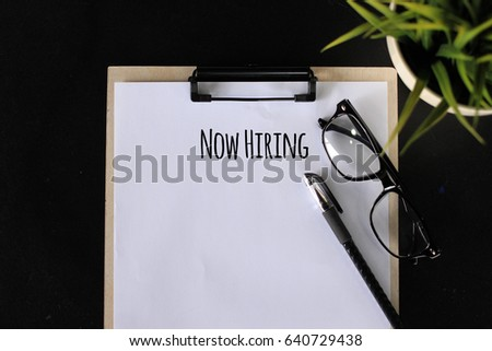 Now Hiring word Concept