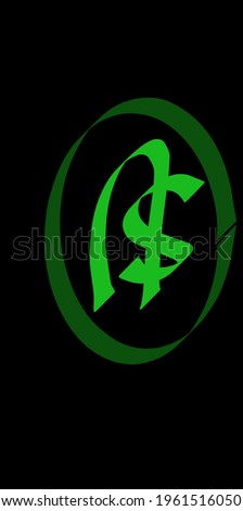 NS  green logo spesial for symbol or icon Stock fotó ©
