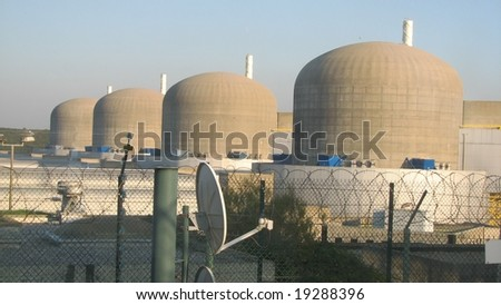 nuclear plant and safety