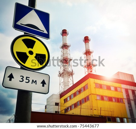 Nuclear Power Plant with Radioactivity Sign - stock photo