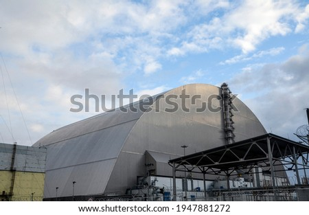 Nuclear reactor under new sarcophagus in Chernobyl Exclusion Zone, Ukraine Stock photo ©