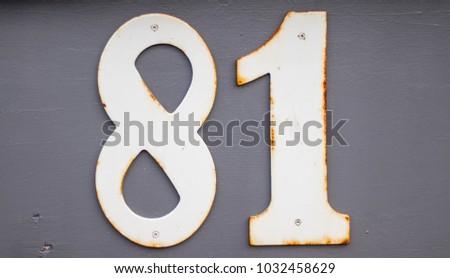 Number 81 white #1032458629