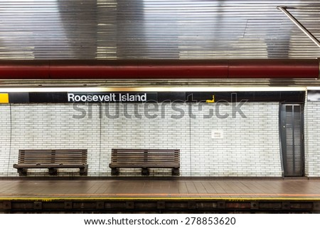 NYC subway station and bench #278853620