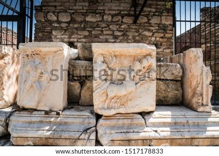 Nysa Ancient city (Antik Kenti)  Roman period. Sultanhisar district of Aydın Province of TURKEY.  Stock fotó ©