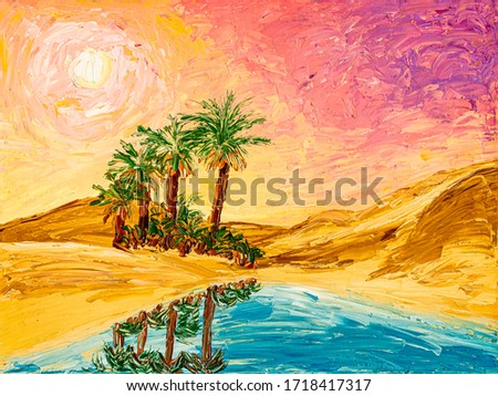 Oasis in the Sahara desert painting
