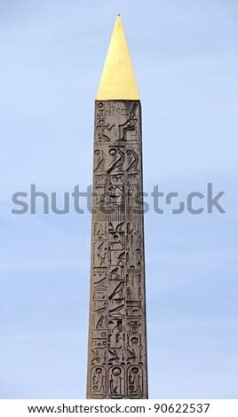 Obelisk place of Concorde Paris France - stock photo
