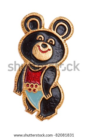 object on white - Soviet badge with Olympic bear