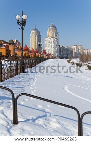 Obolon, Kyiv in winter. Ukraine .